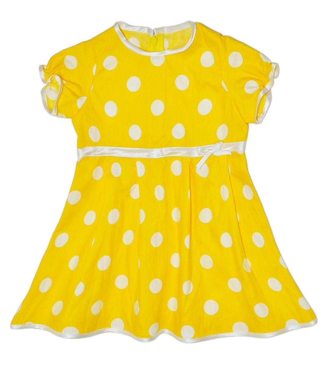 Yellow 1053